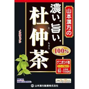 1包(4g)あたりゲニポシド酸65mg〜132mg。メーカー通常商品(杜仲茶100%)との比較として...