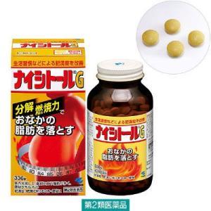ナイシトールG 336錠 小林製薬 第2類医薬品 肥満・動悸・禁煙 等