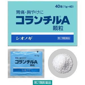 胃痛・腹痛、さしこみ、胸やけに、すぐれた効き目の鎮痛鎮痙剤。制酸剤を含んでいます。淡い甘味のある白色...