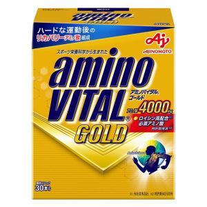 アミノバイタル ゴールド 1箱(4.7g×30本) 味の素 アミノ酸 サプリメント アミノ酸 サプリ...