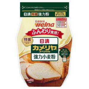 日清 カメリヤスペシャル チャック付 (1kg) ×1個 小麦粉