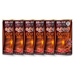 「花王ヘルシアコーヒー微糖ミルク」は、豆ブレンドを新たにするとともに牛乳量アップにより、コーヒーの良...