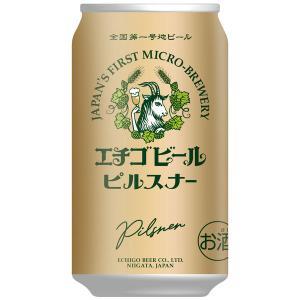 ピルスナービールのオリジナルホップとされるチェコ・ザーツ産のアロマホップを贅沢に使用。た味わい深いラ...