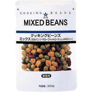 ガルバンゾ、マローファットピース、レッドキドニーの黄・緑・赤3種類の豆をミックスした彩りの良い商品で...
