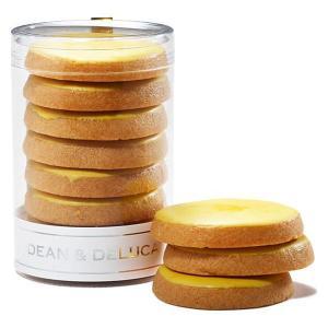 アプリコットジャムを薄く塗りレモン風味のグラサージュで仕上げた爽やかな酸味のクッキー。(ギフトに使え...