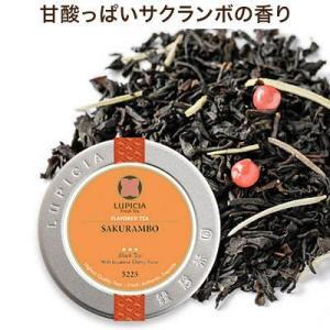 紅茶 サクランボ 1缶(50g) 紅茶(茶葉・リーフ)
