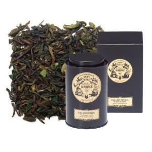 偉大なる紅茶ダージリンに、ベルガモットが香る至福の味わいのアールグレイ インペリアル。アールグレイの...