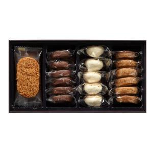 ドライフルーツとナッツを贅沢に使い、サクサクとした歯触りに焼き上げたクッキーです。いずれの味も個性豊...