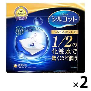 いつもの1/2の化粧水でも、驚きのうるおいがパフから出てきて、パッティング・パックができます。 2箱...
