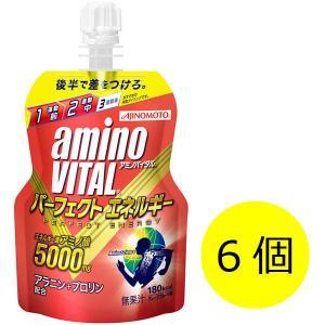 アミノバイタル パーフェクトエネルギー 1セット(130g×6個入) 味の素 アミノ酸ゼリー アミノ...