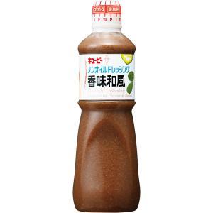 醤油ベースに、ごま、しょうが、みょうが等の香味を効かせた、具材感のあるドレッシングです。サラダだけで...