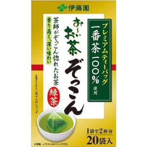 薫り高く、味わい深いの緑茶ティーバッグ。旨みたっぷりの国産一番茶を100%使用し、独自の「新・後火仕...