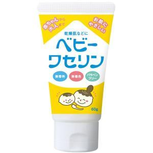 皮膚、口唇を保護し、乾燥を防ぎます。赤ちゃんから大人まで使える、お肌にやさしいワセリンです。 赤ちゃ...