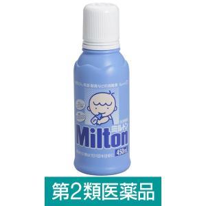 ベビーグッズを洗い、薬液につけておくだけのカンタン消毒法調乳直前までつけておけるので、とっても衛生的...