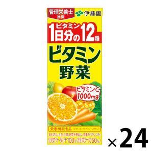 「伊藤園 ビタミン野菜」は、にんじんを主体に21種類の野菜とりんご、オレンジなど7種類の果実を使用し...