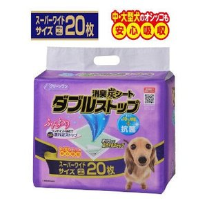 ダブルストップ 消臭炭シート スーパーワイド 20枚入 シーズイシハラ ペットシーツ(犬用)