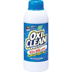 塩素系じゃないのに、衣類のシミ・汚れを強力洗浄と消臭できる漂白剤酸素の泡が衣類などの汚れを徹底的に浮...