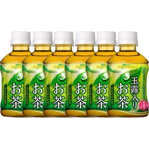 高級緑茶である玉露のもつまろやかな旨みとさわやかな香りを引き立たせた飲みやすい上質な緑茶です。まとめ...