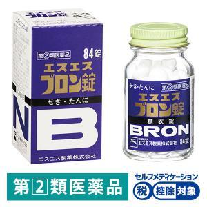 エスエスブロン錠 84錠 エスエス製薬 指定第2類医薬品 風邪薬