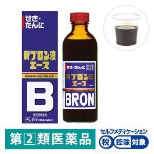 新ブロン液エース 120ml エスエス製薬 指定第2類医薬品 風邪薬