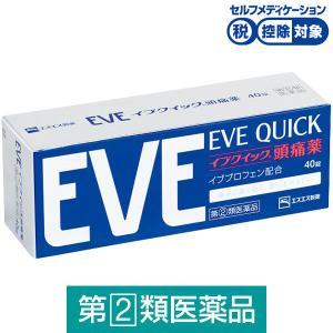 イブクイック頭痛薬は、頭痛にしっかり効くよう設計された製剤です。胃にやさしい胃粘膜保護成分を配合して...