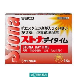 ストナデイタイム 16包 佐藤製薬 ストナ 風邪薬 風邪 発熱 頭痛 のどの痛み せき たん 悪寒 ...
