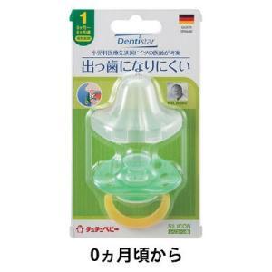 """口腔の自然な発達をやさしくサポートする""""出っ歯になりにくい""""おしゃぶり。ドイツの歯科権威ロルフハイン..."""