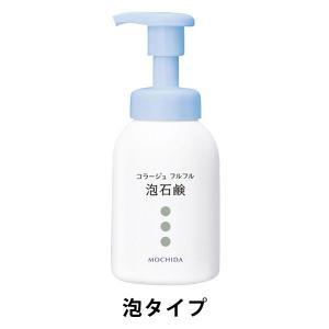 汚れとともに「菌」も「ニオイ」も洗う、薬用抗菌石鹸。 ニオイやムレ等気になる部分をすっきり洗浄。加齢...