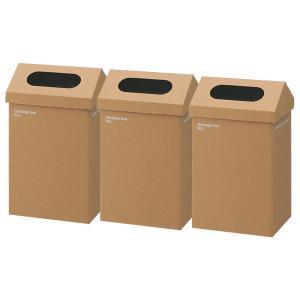 分別にも便利です。ダンボール素材で使いやすい、アスクルオリジナルゴミ箱。ダンボール素材で組み立てカン...