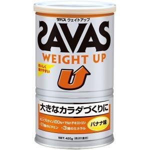 たんぱく原料として、吸収の良い「ホエイプロテイン」を100%使用し、エネルギー補充に優れた「マルトデ...