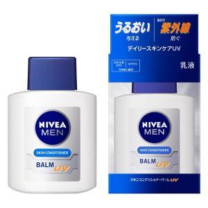 肌にうるおいを与え、毎日の紫外線を防ぐ。清潔感ある肌に整える、デイリースキンケアUV。ヒゲ剃り後や洗...