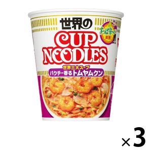 カップ麺 カップヌードル トムヤムクンヌードル 75g 1セット(3食) 日清食品 カップラーメン