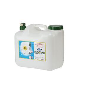 便利なコック付き大容量タンク。広口タイプで中まで手を入れて洗えるので清潔に使えます。屋外でのイベント...