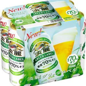 糖質70%オフのすっきりとしたおいしさ。五訂増補日本食品標準成分表による。 糖質70%オフのすっきり...