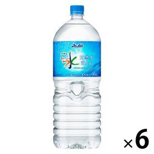 「アサヒ飲料 おいしい水」は、自然の恵みを蓄えた良質の地下水から直接採水することで自然のおいしさを保...