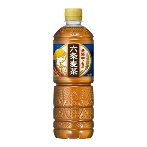 「アサヒ飲料 六条麦茶」は、六条大麦を100%使用した自然な甘み。ノンカフェインのやさいしいおいしさ...