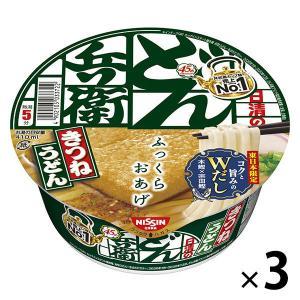 スープ包材がWパック仕様になりました。自慢のめん・つゆ・具材に新たに「七味」を追加。香り立ちの良い「...