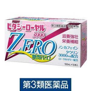 「糖類ゼロ」と「カフェインゼロ」のダブルゼロ。滋養強壮に有効なタウリンや、ローヤルゼリー配合。飲みや...