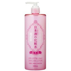 うるおいを与えて肌の状態を整える、顔にも体にもたっぷり使える大容量の高保湿化粧水です。日本酒(コメ発...