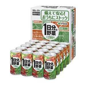 「伊藤園 1日分の野菜」は、厚生労働省の推奨する一日分の野菜摂取量350g分の野菜を使用した、砂糖・...
