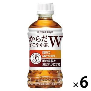 日本初、1本で2つの働きをもつ消費者庁許可特定保健用食品のブレンド茶です。植物由来の食物繊維の働きに...