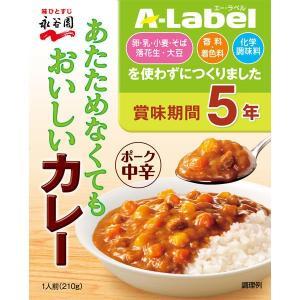 「卵・乳・小麦・そば・落花生・大豆」と「香料・着色料」、「化学調味料」を使わずにつくった、アレルギー...