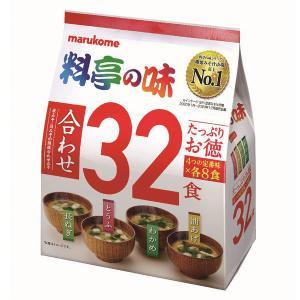 32食入りのアソート商品です。赤系の米みそをかつおだし・昆布だし・煮干だしなどで調味し、風味豊かに仕...