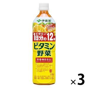 ビタミン野菜 930g 1セット(3本) 野菜ジュース/ 野菜ジュース