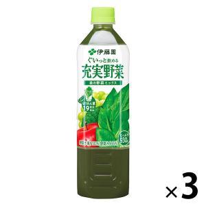 野菜ジュース/伊藤園 充実野菜 緑の野菜ミックス 930g 1セット(3本) 野菜ジュース
