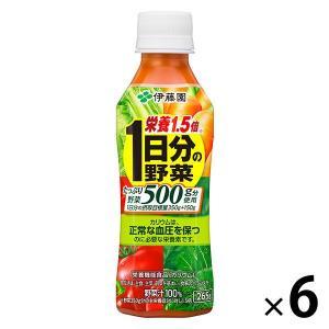 野菜ジュース/伊藤園 栄養1.5倍 1日分の野菜 265g 1セット(6本) 野菜ジュース