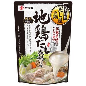コクのある軍鶏系地鶏「阿波尾鶏」のだしに濃厚な「とんこつだし」を合わせることで、うま味の強いだしに仕...