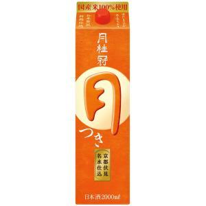 定番酒 つき パック 2L 日本酒 日本酒