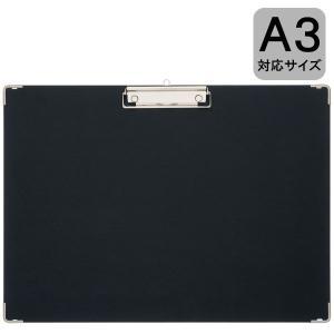 クリップボード A3ヨコ 黒 バインダー 用箋挟 ハピラ クリップボード・クリップファイル