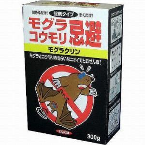 天井裏、屋根裏に置くだけ簡単 イカリ消毒 モグラクリン 300g モグラ・コウモリ忌避 245017...